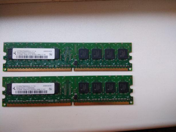 Продам RAM (ОЗУ) для ПК 512 MB