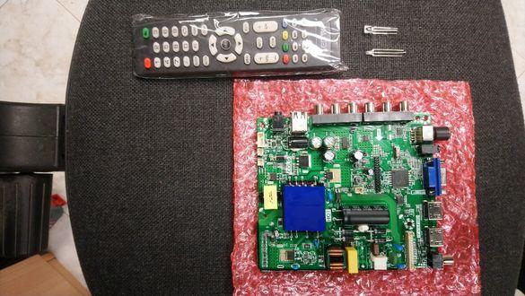 Продавам универсална платка за телевизор TP.V56.PB801