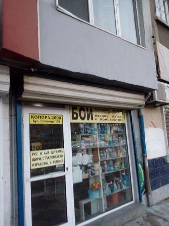 Продавам магазин