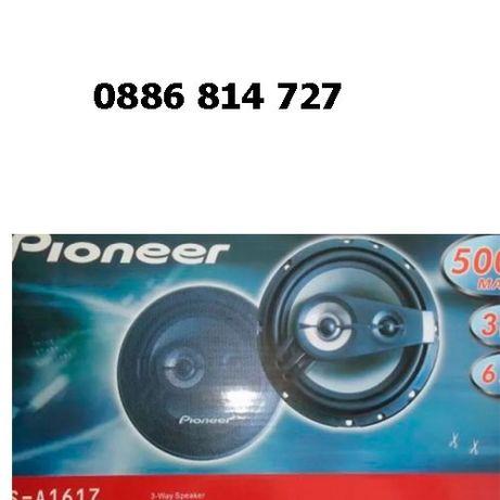 Мощни трилентови високоговорители Pioneer Ts-a1617 500W