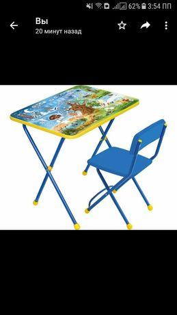 Комплект детской складной мебели  стол стул детский столик 5 расцветок