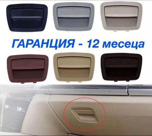 Жабка брава дръжка за BMW F10 F11 F01 F02 БМВ Ф10 Ф11 Ф01 Ф02 сериа 5