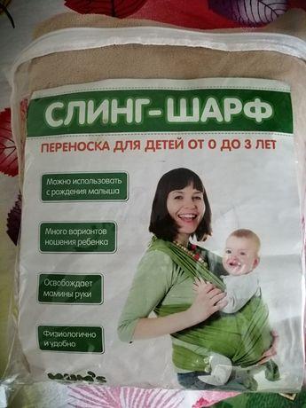 Слинг_рюгзак для мамы