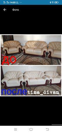 Мягкое мебель изготовление