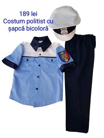 Costum Politie copii - nou, diverse modele