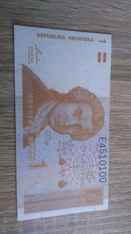 Bancnota din Croația