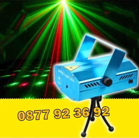 ДИСКО ЛАЗАР с 2 лъча, Дискотечен Лазер, диско лазер прожектор с 2 лъча
