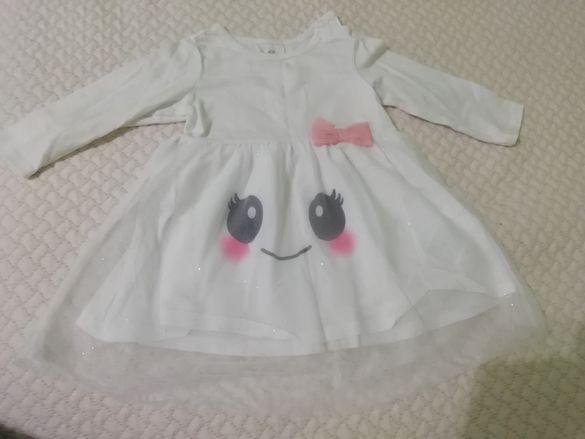 Бебешка рокля и дънки Зара