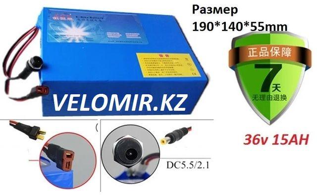 Аккумуляторы в термоусадке Li-ion 36v, 48v, для эл. велов и скутеров.