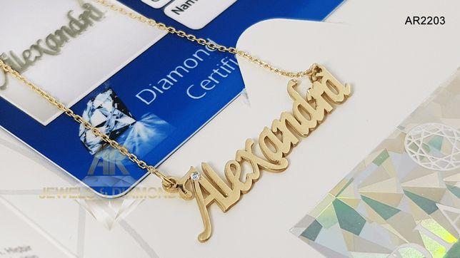 Lant Aur 14 K cu diamant si nume la alegere model ARJEWELS(AR2203)