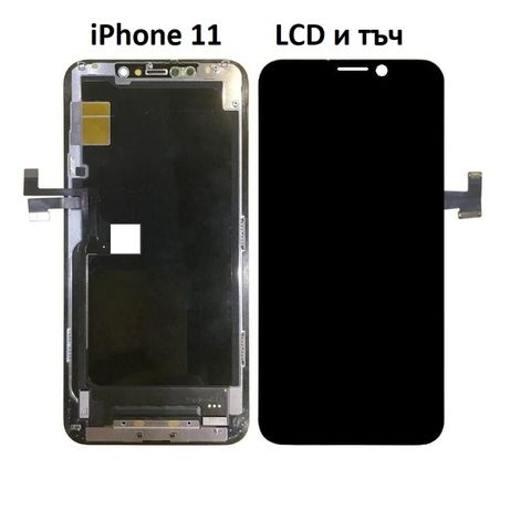 Дисплей за iPhone 11 # dsiplay LCD touch screen Айфон 11
