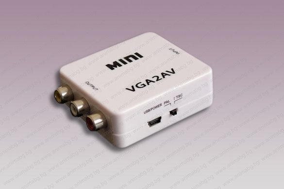 ANIMABG VGA към AV преобразувател с аудио