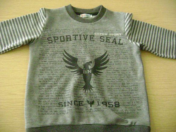 Пуловер Mackays 4-5 год.