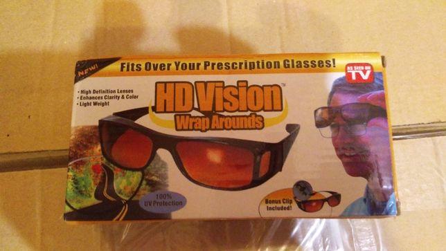 Ochelari de condus noaptea HD Vision