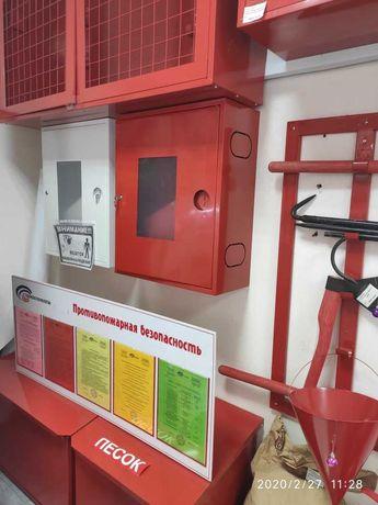 Продам шкаф пожарный и комплектующие к нему