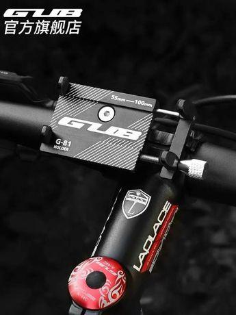 Suport Telefon GUB G-81 din aluminiu pentru bicicleta/trotineta/moto