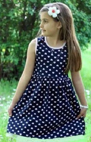 ПРОМОЦИЯ-Нова Българска рокличка с Подарък 5- 6-7г