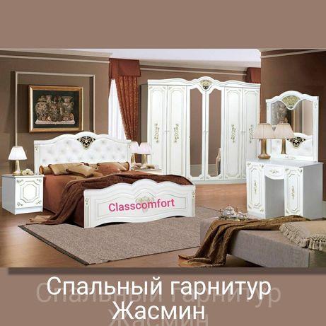 Спальный гарнитур мебель для спальни жихаз