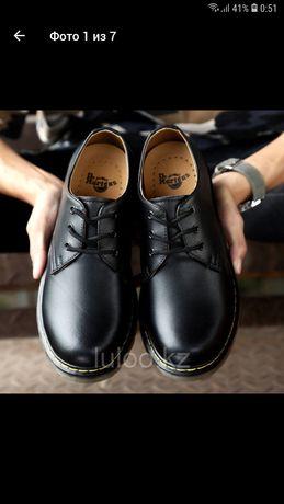 Ботинки Мартинсы. Размер от 36 до 42.