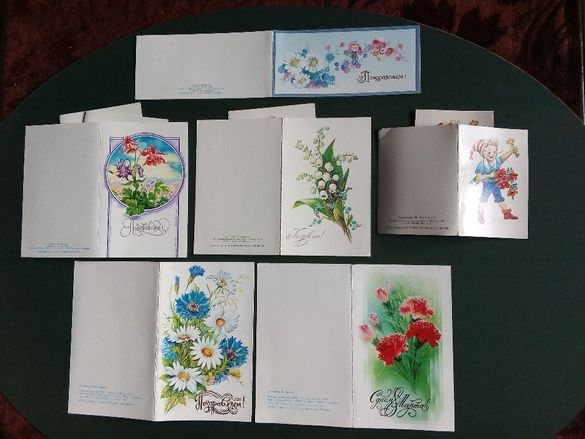За колекционери! Отлично запазени руски поздравителни картички!