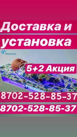 Аренда Прокат лампа, фотолампа от желтухи для новорождённых