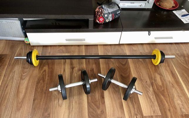 Pachet bara haltera+Gantere ptofesionale reglabile total 28 kg.