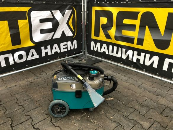 Екстрактор за килими и дамаски под НАЕМ от Рентекс София