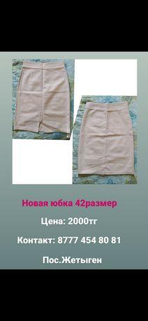 Новая,стильная юбка