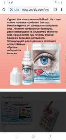 Глазные капли Brilliant Life