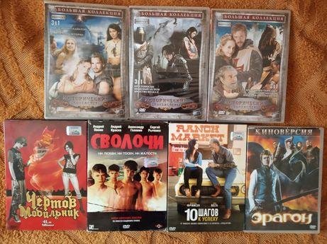 Лицензионные DVD фильмы и CD справочники