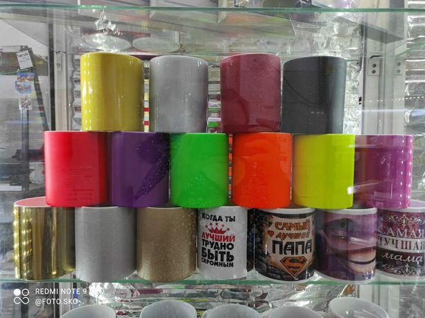 Печать на кружках хамелеон кружка с фото кружка с приколом