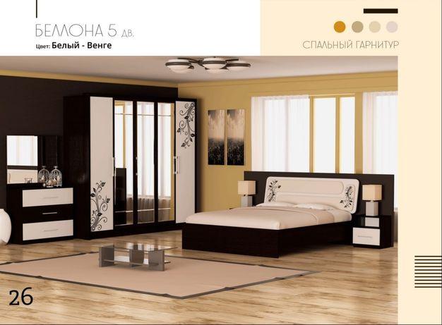 Спальный гарнитур Бетона 5дв Мебель со склада