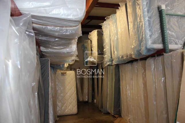 Bosman - фабрика ортопедических матрасов! Рассрочка