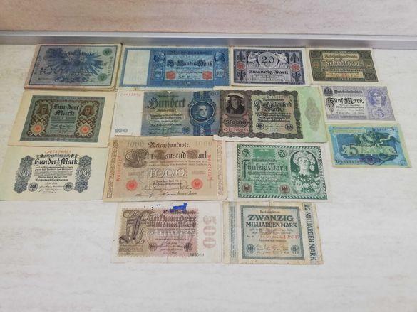 Стари банкноти 1908г-1923г