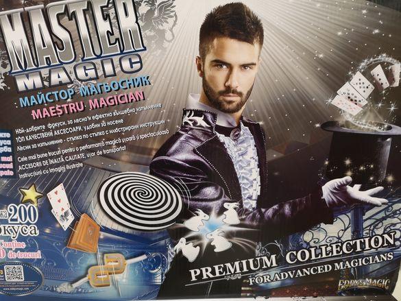 Фокуси Магически магическа трика 200  настолна игра