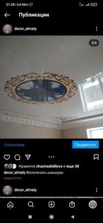 Натяжной потолок жасаймыз