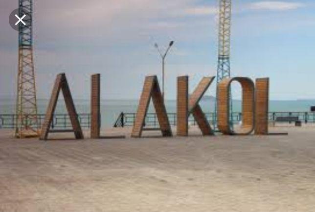 Продам участок на берегу Алаколь