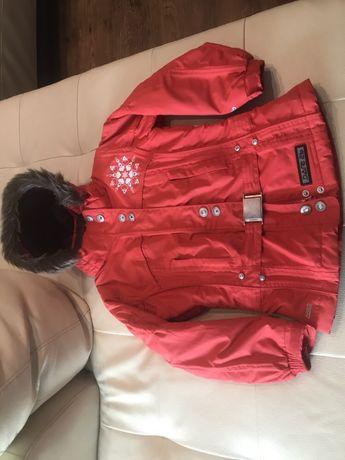 Зимно скиорско яке