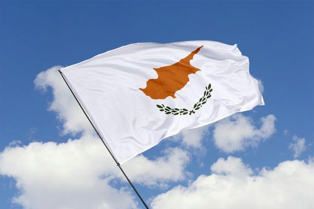 Steag Cipru 150x100cm