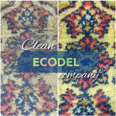 Химчистка ковров, ковролана, ковролина и мягкой мебели