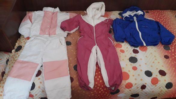Детско яке,екип и космонавт