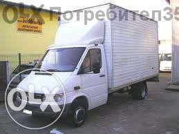 Професионално преместване на мебели,багаж от Жилища.Хамали-Транспорт.