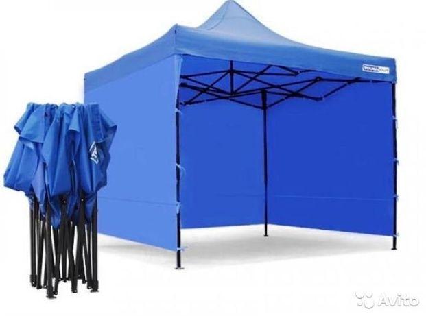 Тент палатка шатер 3 *3 метра