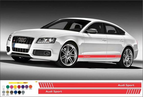 Audi sport ленти