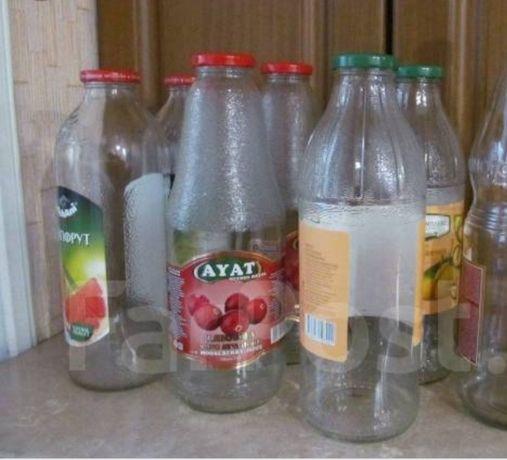 Бутылка стеклянная 20 тг