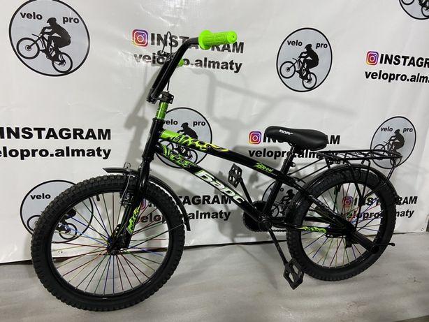 BMX трюковой Велосипед велик дестские подростковые взролые магазин