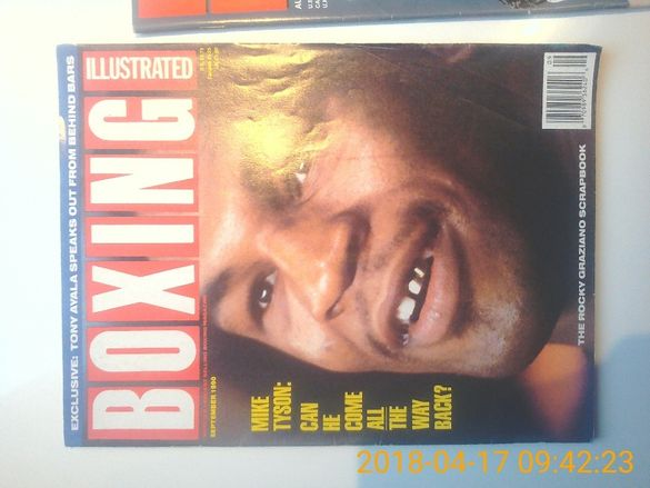 Бокс списания
