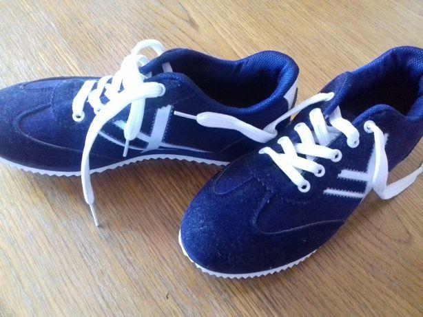 Adidas Sports 40 -- Vand / Schimb