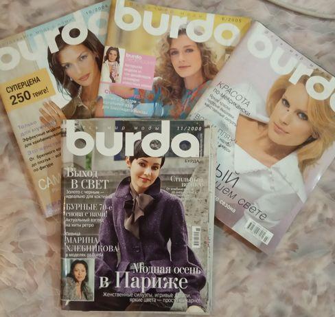 Продам журналы Бурда.