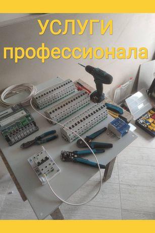 Услуги электрика от профессионала своего дела. Работаю без выходных